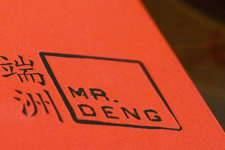 Mr-Deng_feature