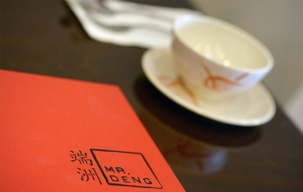 Mr-Deng_menu