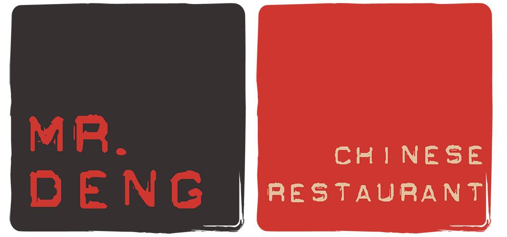 Deng S Chinese Restaurant Menu