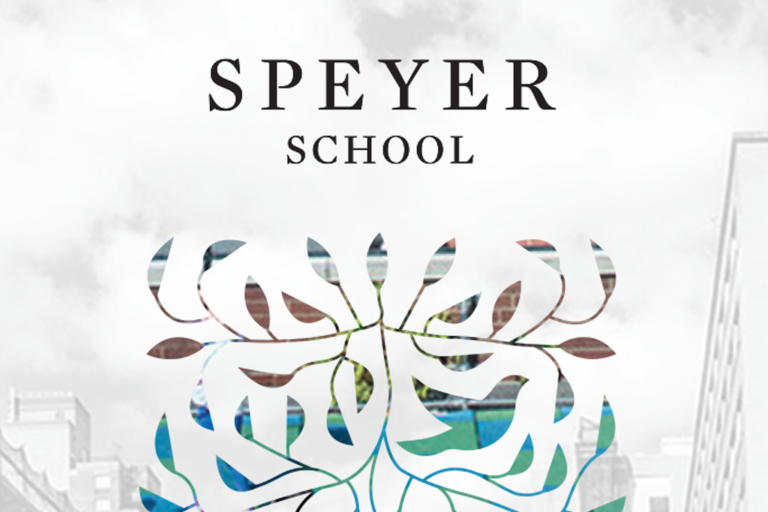 Speyer School NYC marketing materials - Bookmark